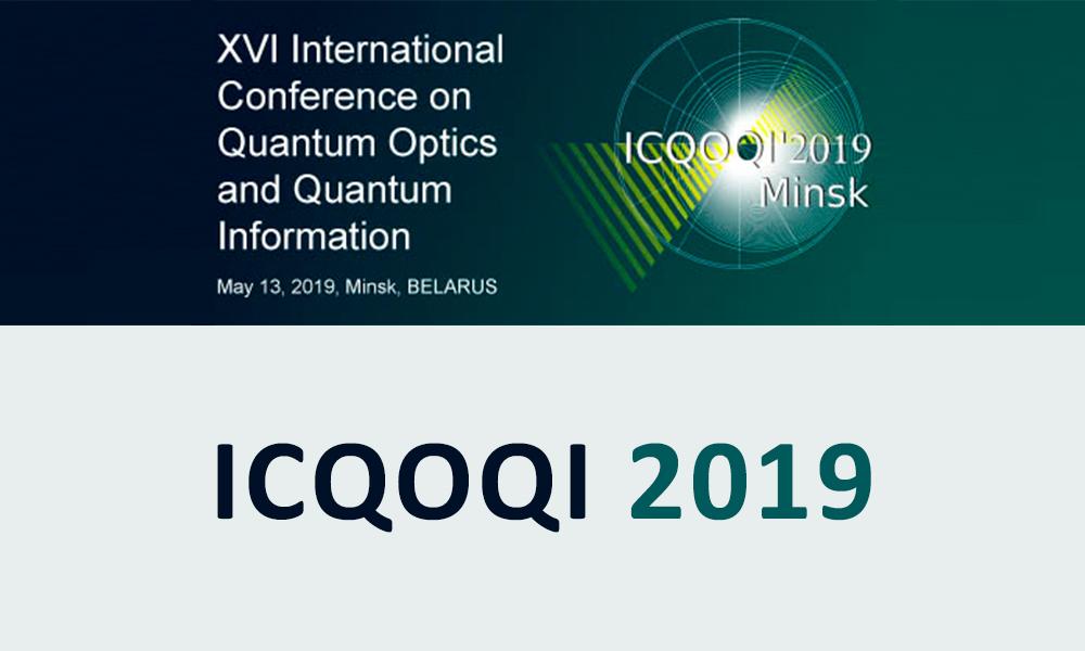 Конференция ICQOQI 2019