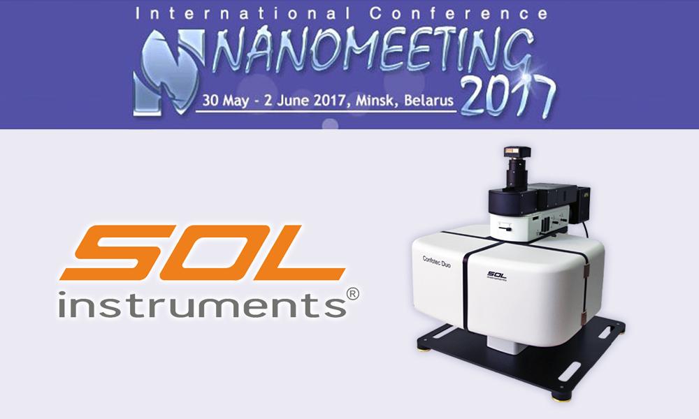 Конференция Nanomeeting-2017