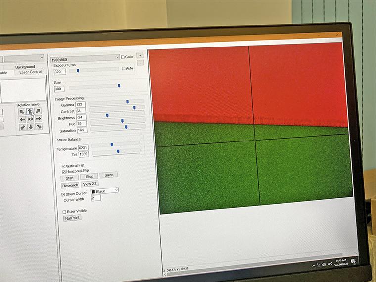 Программное обеспечение конфокального микроскопа Confotec® Duo производства СОЛ инструментс