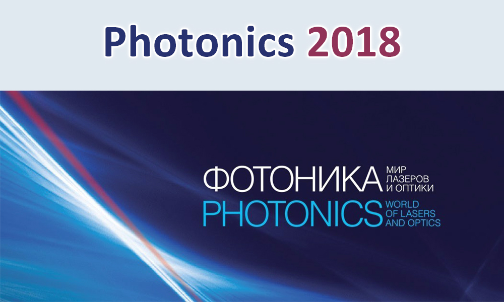 Exhibition PHOTONICS 2018