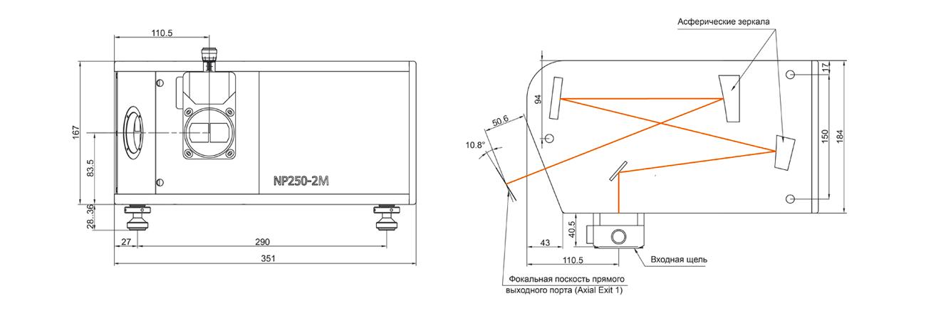 Габаритный чертеж спектрографа NP250-2M