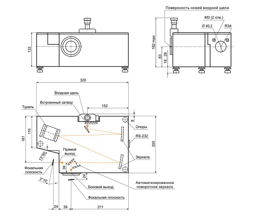 Габаритный чертеж монохроматора-спектрографа серии MS200