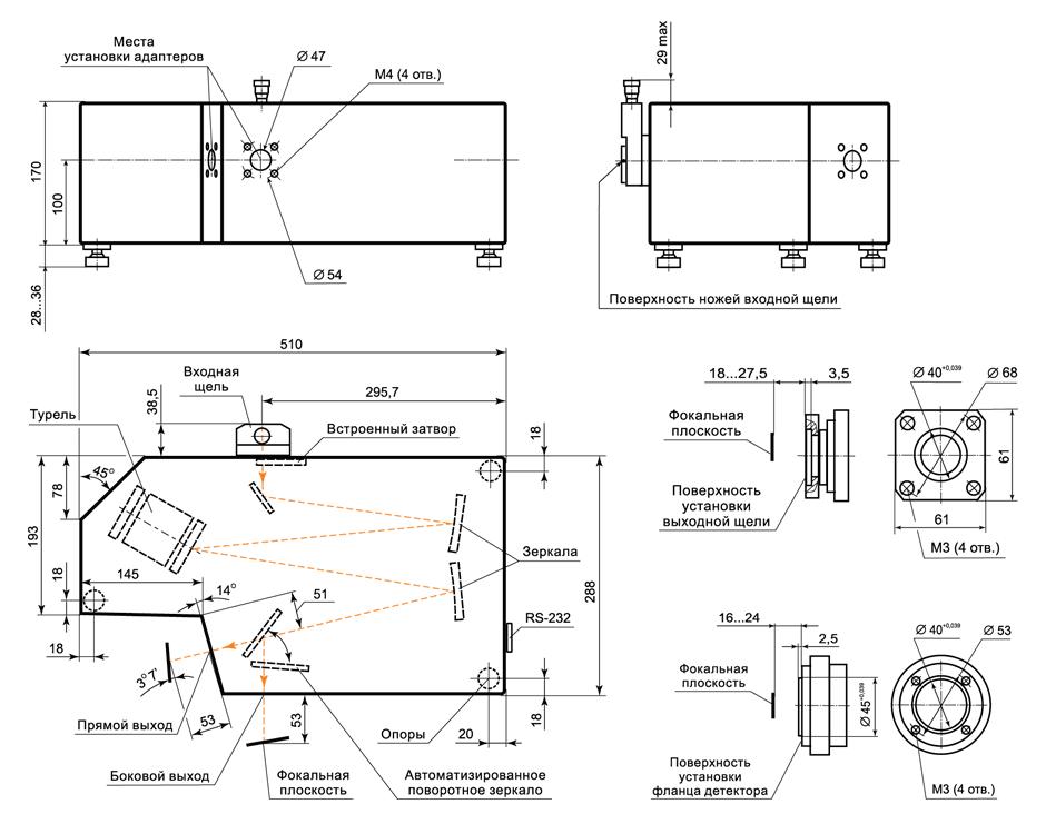 Габаритный чертеж монохроматора-спектрографа серии MS350