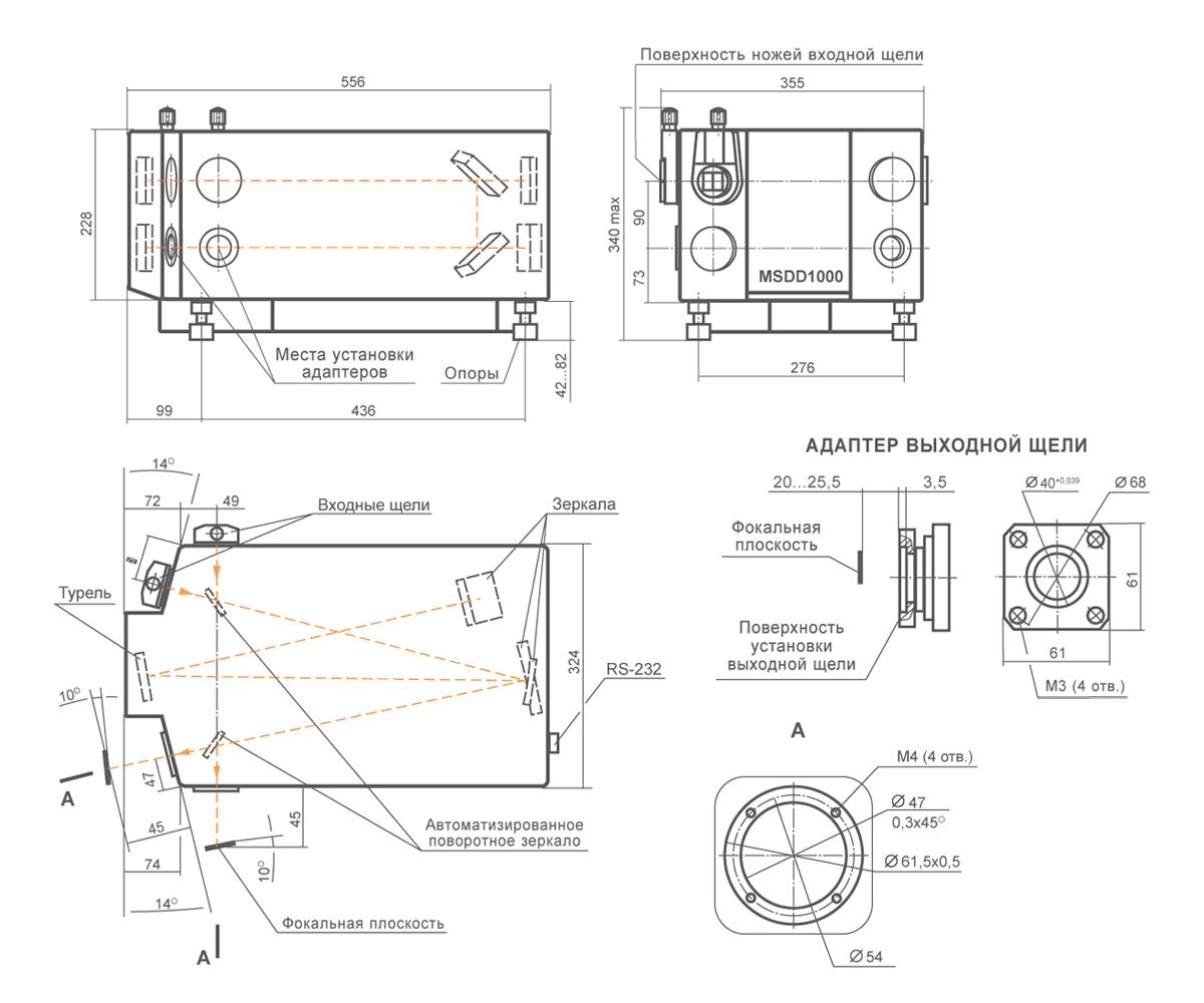 Габаритный чертеж монохроматора-спектрографа серии MSDD1000