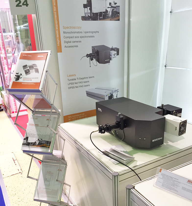 Монохроматор-спектрограф MS5204i производства СОЛ инструментс