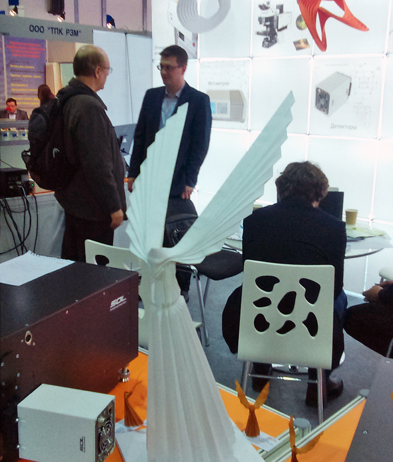 Photonics 2017: stand of SOL instruments