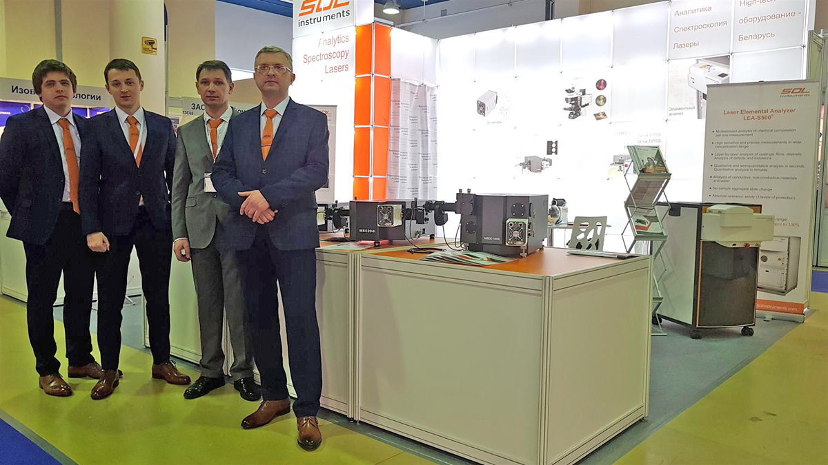 SOL instruments company team at the Photonics 2018 exhibition