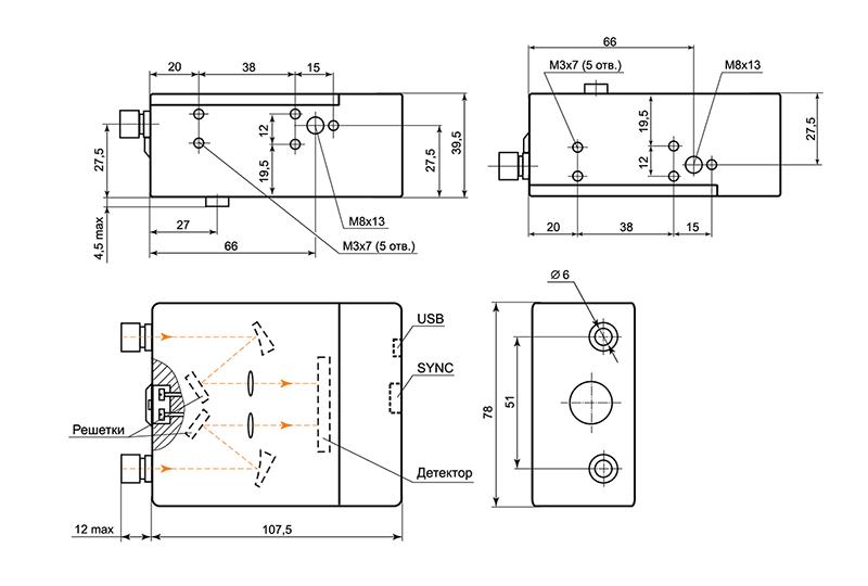 Габаритные размеры спектрометра SL40 Duo