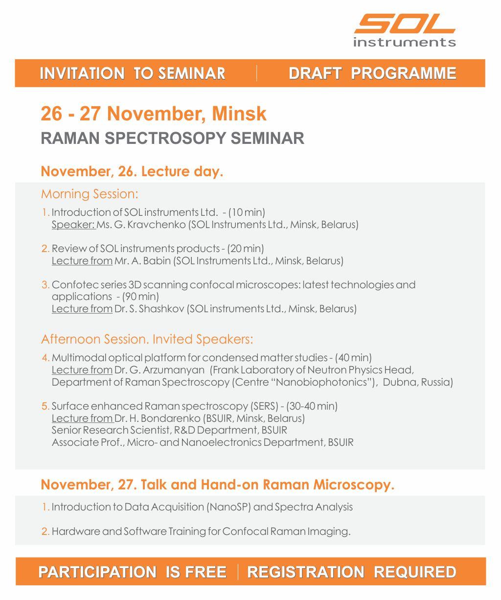 Программа семинара Рамановская спектроскопия 2015
