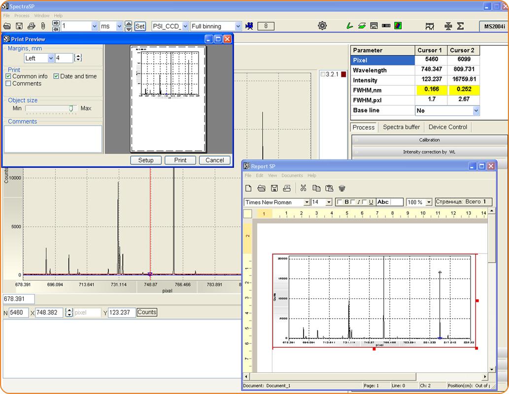 SpectraSP: редактор отчетов