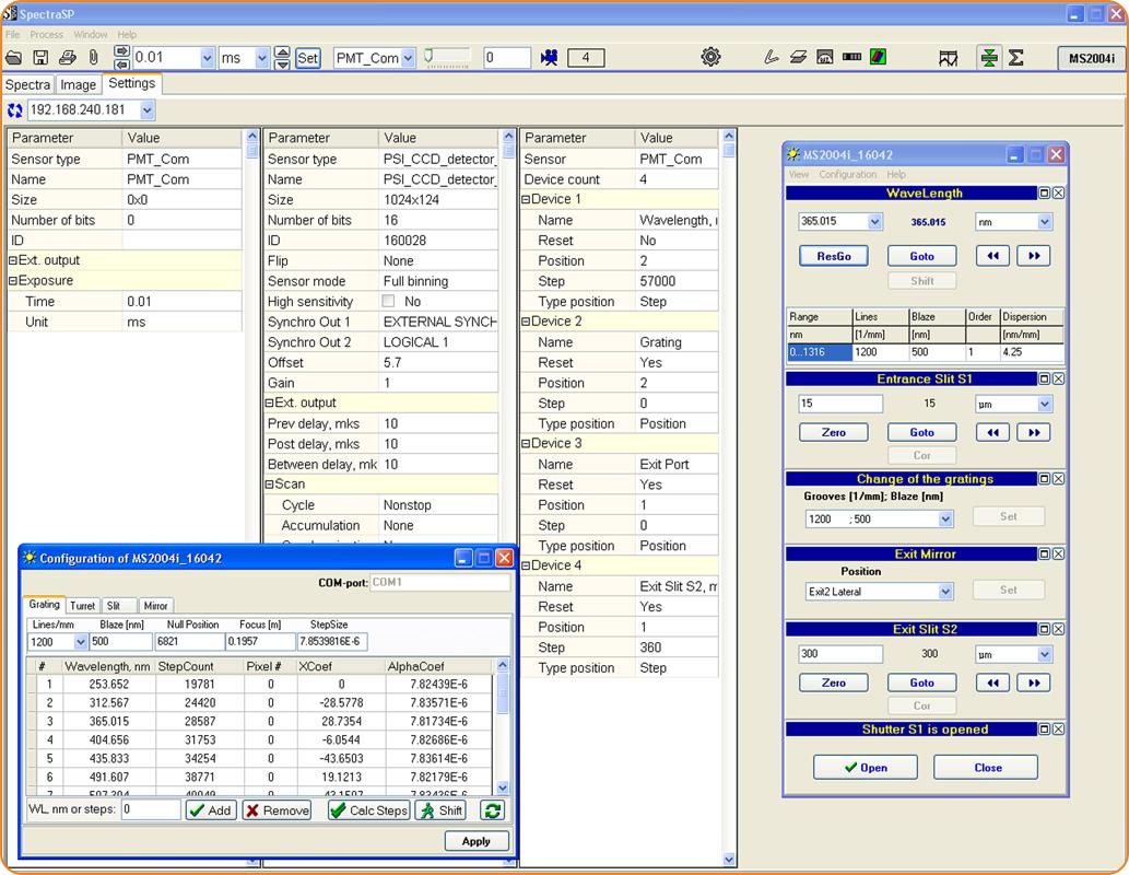 SpectraSP: управление и настройки