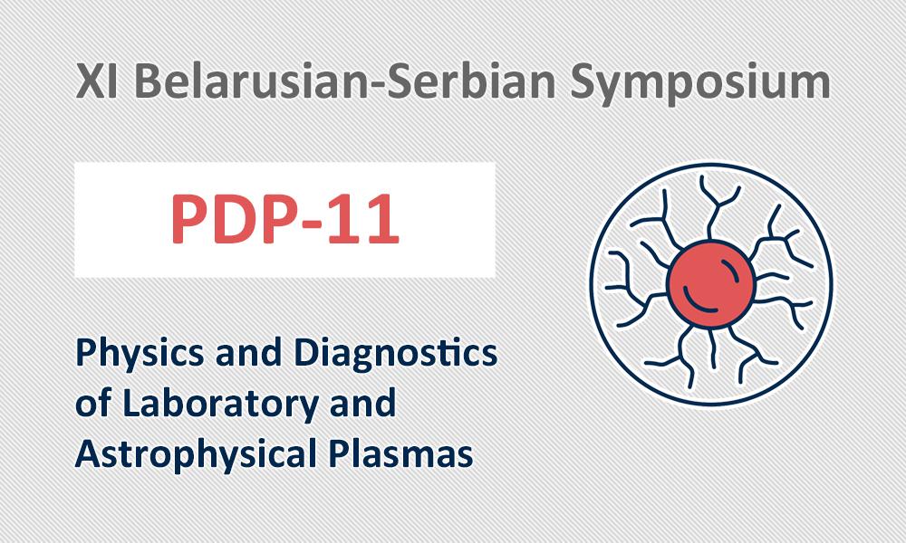 XI Belarusian-Serbian Symposium PDP-11