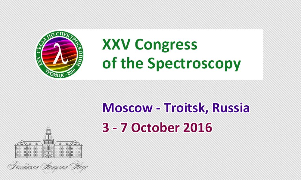 XXV Congress of the Spectroscopy